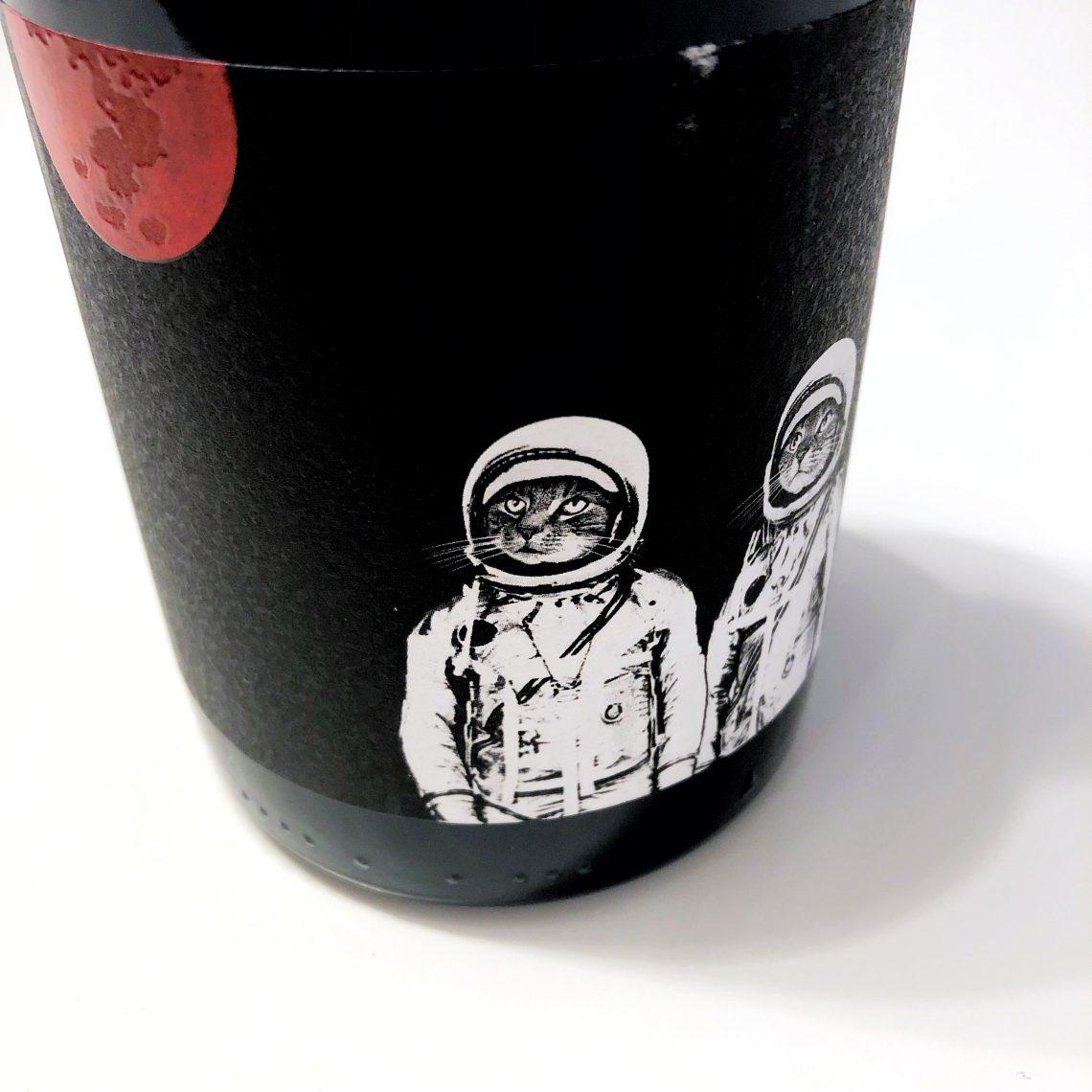Felicette - Valentine's Day wine
